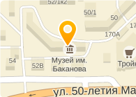 СТАНЦИЯ ДЕТСКО-ЮНОШЕСКОГО ТУРИЗМА И ЭКСКУРСИЙ МОУДОД