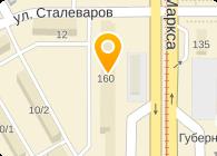 ОБЛАСТНАЯ СТАНЦИЯ ПЕРЕЛИВАНИЯ КРОВИ №1 ГУЗ