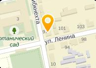 СБ РФ МАКУШИНСКОЕ ОТДЕЛЕНИЕ № 1686