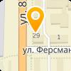 Отдел УФМС России по Челябинской области в г. Миассе