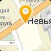 НЕВЬЯНСК-1