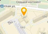 ГОРОДСКАЯ ПОЛИКЛИНИКА № 52  Филиал №3 (бывшая ГП №192)