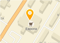 ЕВРОПА ТОРГОВЫЙ ЦЕНТР