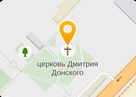 СПЕЦРЕМСТРОЙМОНТАЖ-НИЖНИЙ ТАГИЛ, ЗАО