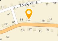 КЕДР СПОРТИВНЫЙ КЛУБ ОКП-123 УФХК