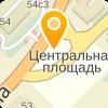 РЕМОНТНО-МЕХАНИЧЕСКИЙ ЗАВОД (РМЗ)