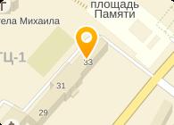 ДУБИНА В. П. ЧП