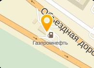 № 324 СИБНЕФТЬ