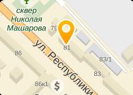 ОАО СИБНЕФТЬ-ТЮМЕНЬНЕФТЕПРОДУКТ