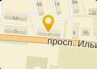 ЭЛЛАН-СЕРВИС ПЛЮС, ООО