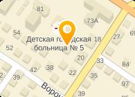 ТРУБОСКЛАД, ООО
