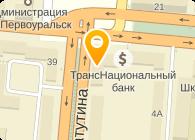 УРАЛСТАЛЬТОРГ (УРАЛСТАЛЬТОРГ+, ООО)