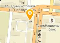 УРАЛСТАЛЬТРУБПРОМ, ЗАО