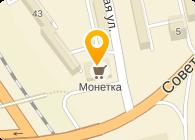 ЕВРАЗИЯ-ХОЛДИНГ, ООО