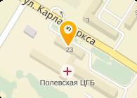 """ГБУЗ """"Полевская центральная городская больница"""""""