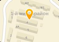 ГУП РАДУГА, ГОСНИИЛЦ РФ