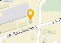 СТРОМИКС УРАЛ, ООО