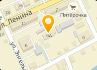 ООО «Теплоэнергоучет»