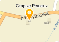 ТАЛИЦА, ООО