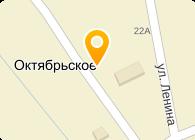 ФЕЛЬДШЕРСКО-АКУШЕРСКИЙ ПУНКТ ОКТЯБРЬСКИЙ