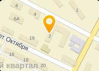 САТКИНСКИЙ ПОЛИТЕХНИЧЕСКИЙ ТЕХНИКУМ ИМ. А.К. САВИНА