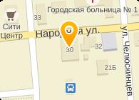 ЛИДЕР ФОТОЦЕНТР