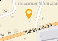 СЕРОВА МДОУ № 30 ОДУВАНЧИК