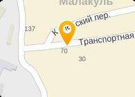 БСИ МСУ-56 ООО
