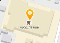 ООО «Город Левша»