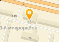 ООО АРСЕНИЯ ДОМ ОБУВИ