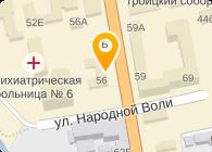 СЫСЕРТЬ-2