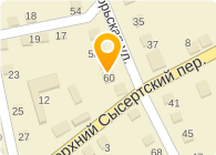 СТОЛЯР-66