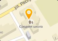 СЕВЕРСТРОЙСЕРВИС