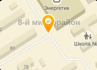 ОАО ЗАПСИБКОМБАНК