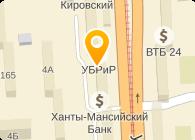 УРАЛСПЕЦПЛАСТ ООО