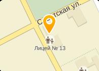 №13 ЛИЦЕЙ