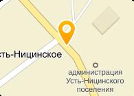 УСТЬ-НИЦИНСКОЕ