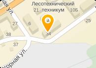 ООО ГИДРОТЕКС