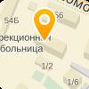 ООО Швейная фабрика Дружба
