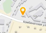 ООО ПРОМКОМ