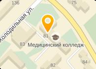 ЛИДЕР ЦЕНТР