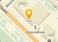 РАТНИК-Т ООО ЧОП