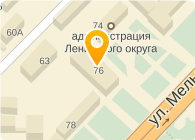 ТОРГОВО-ЭКОНОМИЧЕСКИЙ