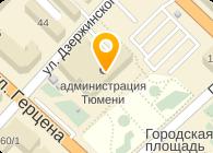 ГОРОДСКОЙ ЦЕНТР ИНФОРМАЦИИ МУП