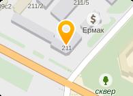 СИТИ-ПРЕСС ТИПОГРАФИЯ
