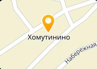 САНАТОРИЙ «Урал»