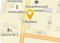 СБЕРЕГАТЕЛЬНЫЙ БАНК РФ ДОП.ОФИС №1662/028