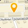 ОУФМС в Калининском районе г. Челябинска