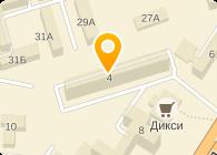 ООО АЛЕКС-СЕРВИС