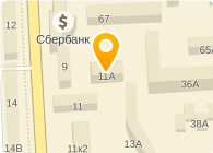 ООО УРАЛ-ПТИЦА